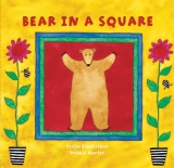 Bear_in_a_Square_4fb5bb849b711