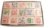 C0016B chinese stamps