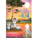 Psalm 23 for kids 600